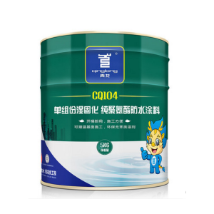 Pure single component moisture curing polyurethane waterproof coating roof paint