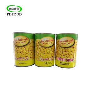 Wholesale food non gmo canned sweet corn