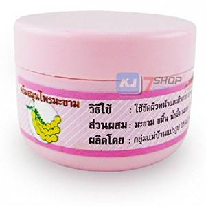 Thai Herbal Skin Whitening Tamarind Spa Cream 70g. beauty, natural beauty, day spa, beauty products, spa products, herbal products, health products, herbs, scrubs, white scrubs, skin whitening cream, skin whitening products, skin lightening cream, whitening, lighten skin, organic skin products,