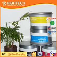 China factory High Gloss Offset Ink
