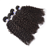 Factory cheap price wet wavy toyokalon braiding hair, 28 pieces jumbo hair,sangita yaki pony hair braiding hair braids