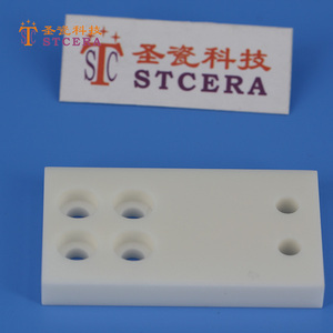 STCERA Porous Ceramic Heat Sink Porous Ceramic flexible heat sink