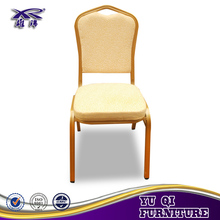 Cheap Restaurant used aluminum banquet chairs for wedding hotel restaurant