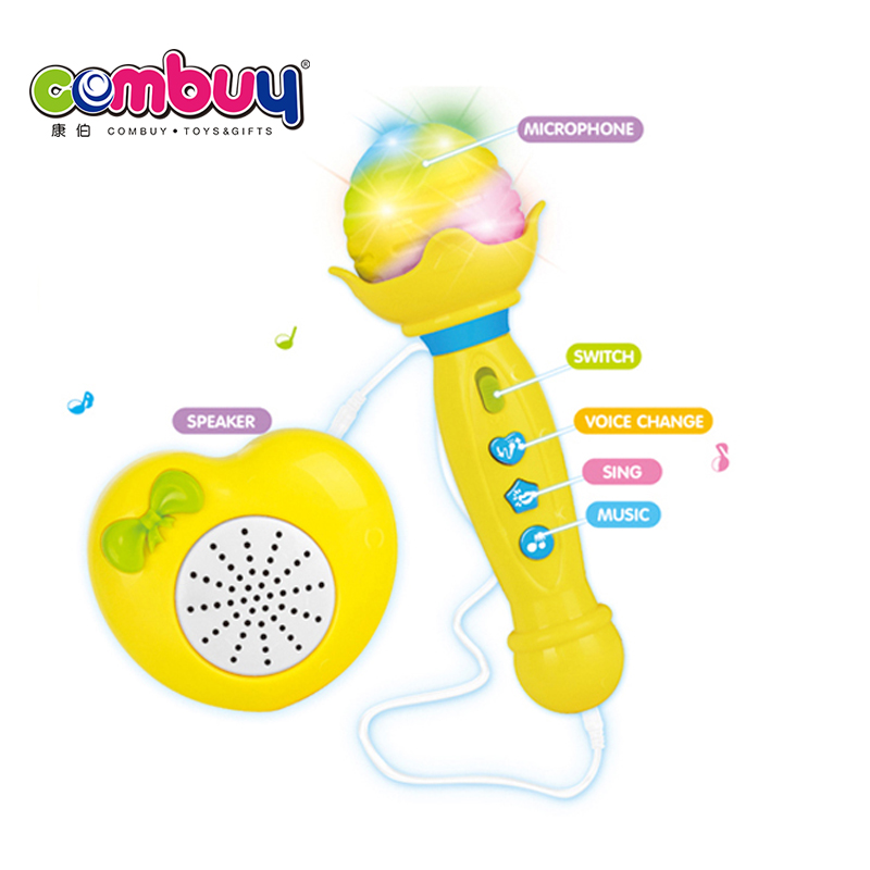 Funny electric music set battery operated kids toy microphone