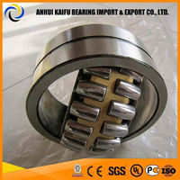 Buy Agricultural bearing stainless steel spherical roller in China ...