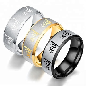 Wholesale High Quality Cheap Fashion 316L Stainless Steel Arabic Writing Symbol Muslim Religious Rings
