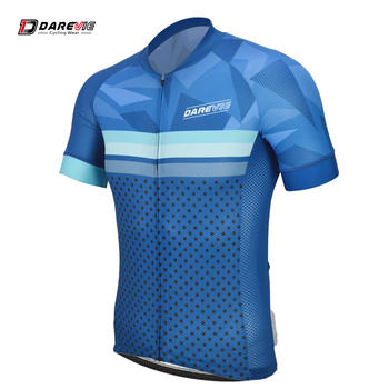 Latest Design Sublimation short sleeve cycling jersey uniforms with factory  price 0a7e3efd4