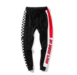 Wholesale Custom print mens casual Jogging Track Pants mens sport sweat harem pants