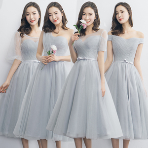 fd5ad63377c7 Gery-Tulle-Tea-Length-Short-Sleeve-2018.jpg 300x300.jpg