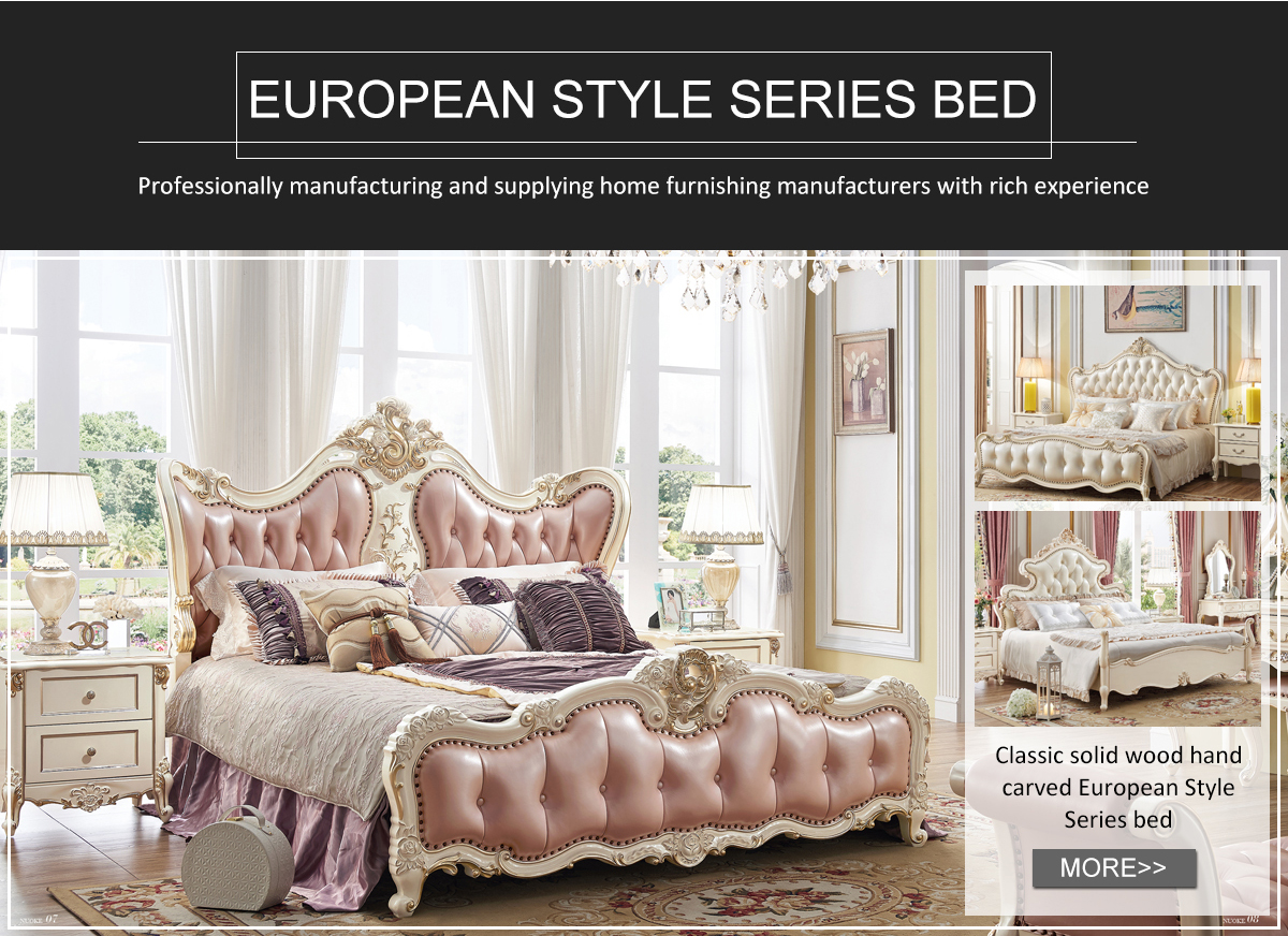 Us 1 0 set bedroom furniture french upholstered latest procare double bed designs
