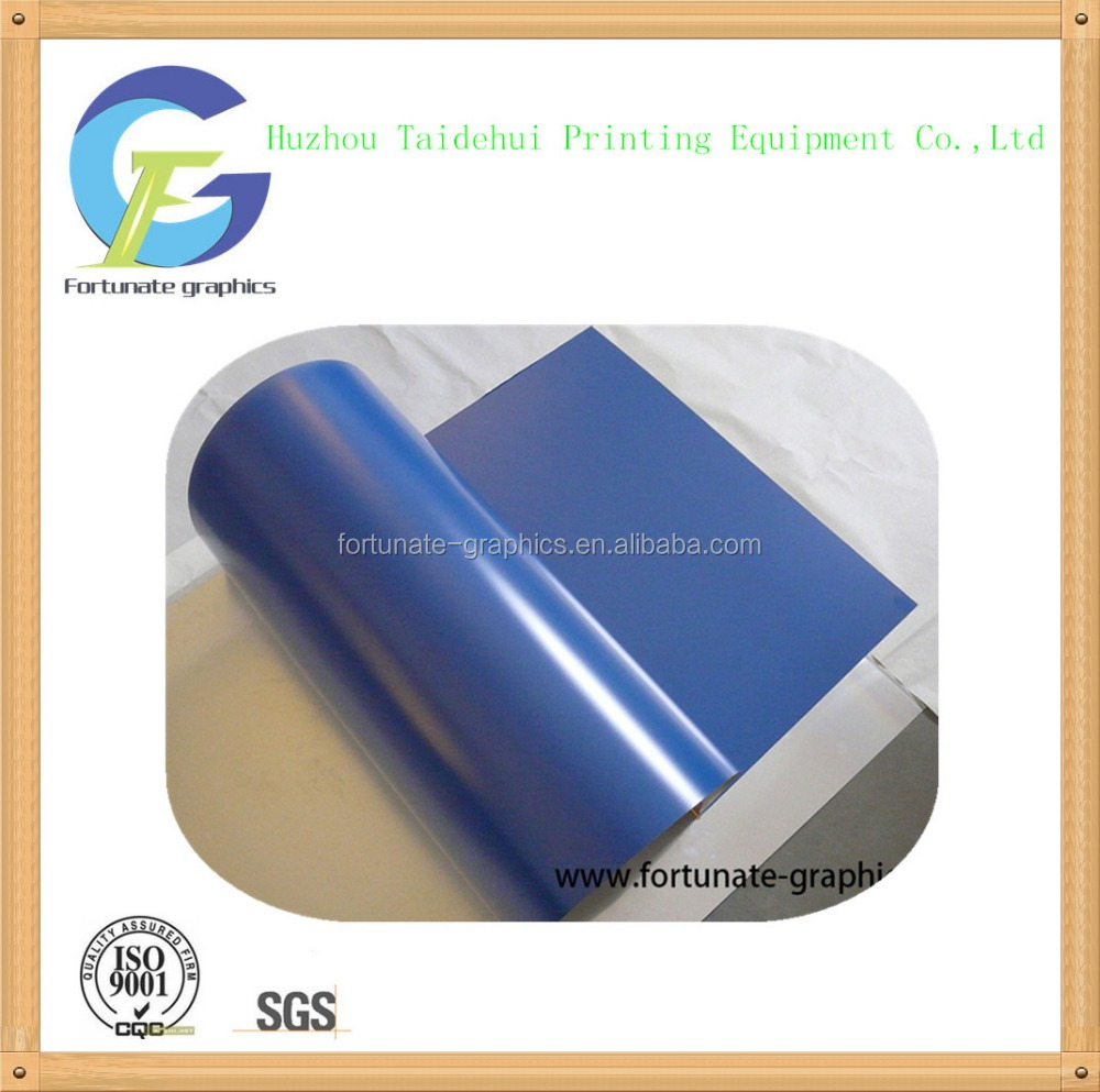 0.27 mm China coating Blue Coating Ps Plate with developer