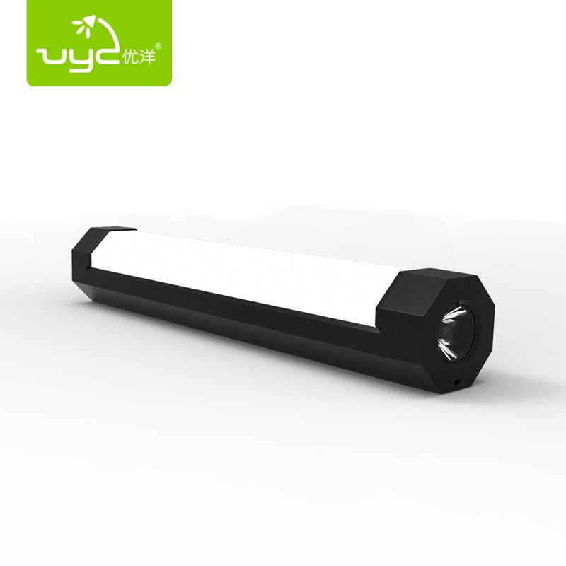 Led Lampe Poche De Rechargeable Torche Magnétique Flash Portable pzGSMqUV