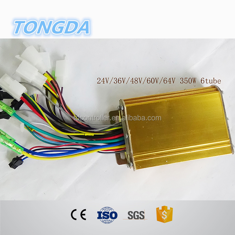 intelligence 250w 36v brushless dc motor controller