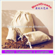 Hot selling plants burlap coffee sack jute bags for coffee beans