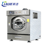 /product-detail/50kg-lg-commercial-laundry-washing-machine-prices-with-washing-extracting-function-62141388177.html
