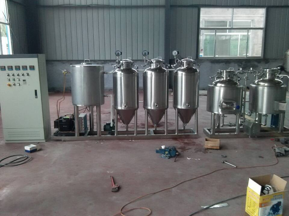 Nano Brewery Equipment Alcohol Distillation Buy