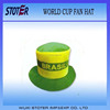 2014 World Cup Brazil sponge fans hat
