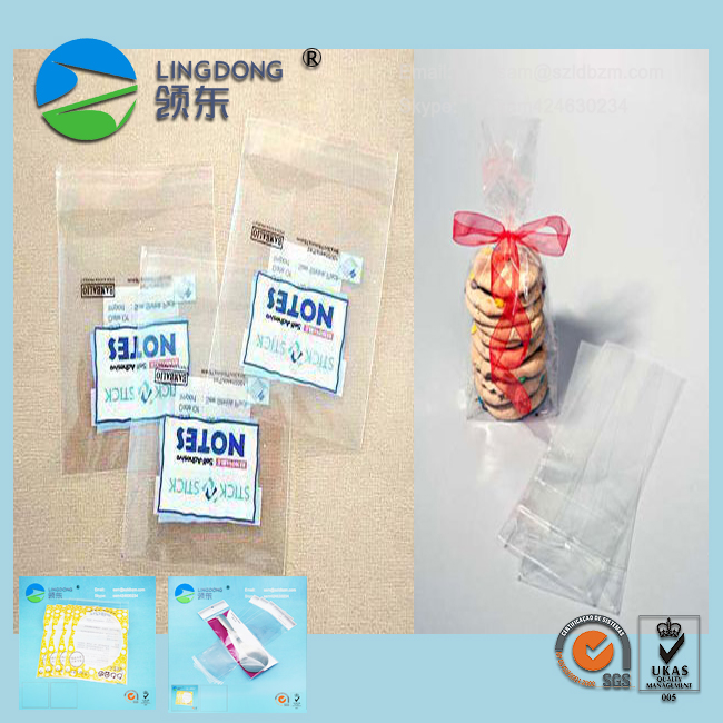 Heat gun & hair dryer shrink Bags for Christmas gift packing bag