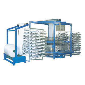 Polypropylene Woven Sack Cement Bag Making Machine