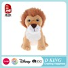 The global sell like hot cakes marketing promotion gift product china plush lion toy