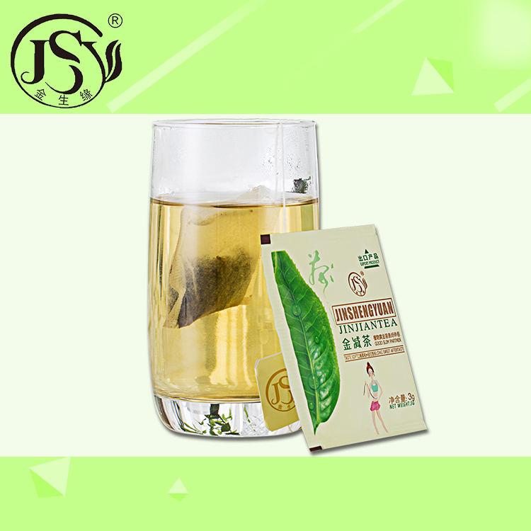 Health product dropshipper womens detox burn fat night diet fit tea