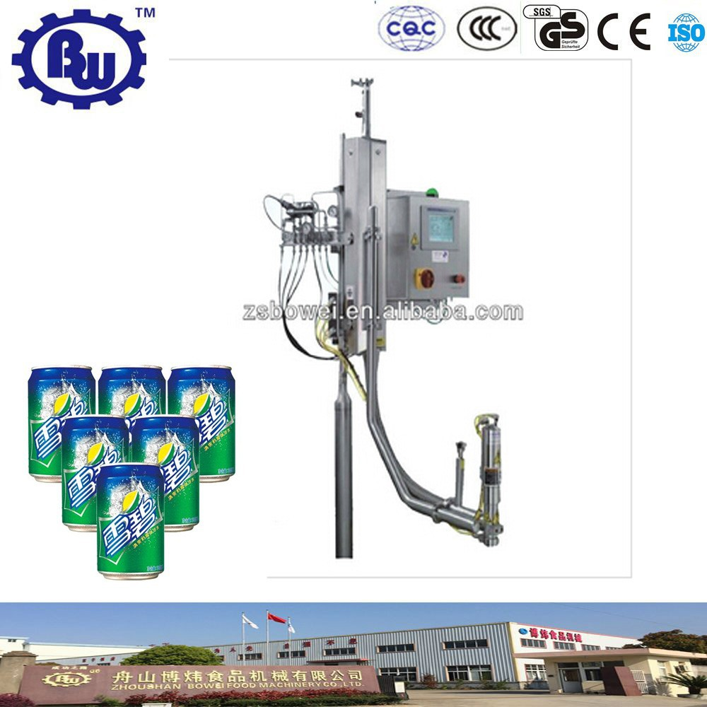 Alibaba China Top Manufacturer CE Liquid Nitrogen Dosing Machine for Aluminum Can,PET Can