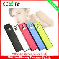 factory price lipstick powerbank 2600mah for iphone 5,5s samsung s3 nokia
