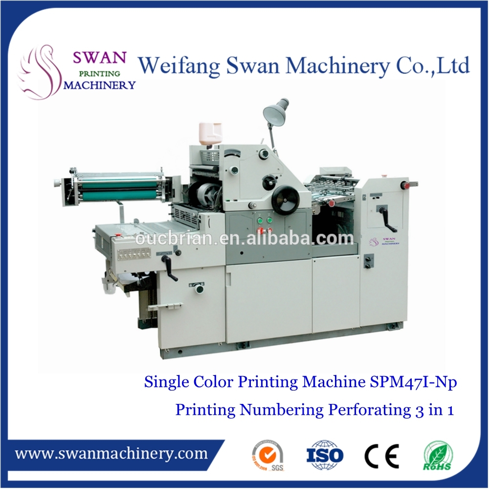 China chemical contemporary master pm52 2 offset printing machine China Factory