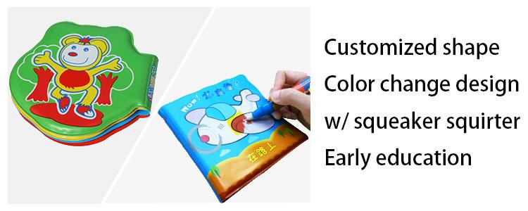 Sedex 4 Säule Prüfung Fabrik Benutzerdefinierte Eva-schaum Weichem Kunststoff Babywanne Buch für Kinder