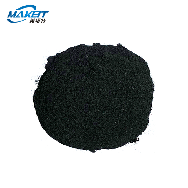 Recycled Rubber Powder at Low Price