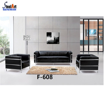 High Quality Comercial Office Used Leather Sofa Set 3 2 1 Seat