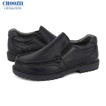 Wholesale Made In China Children Black