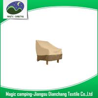 Waterproof Outdoor Garden Furniture Cover
