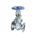 China suppliers flange type stem stainless steel gate valve