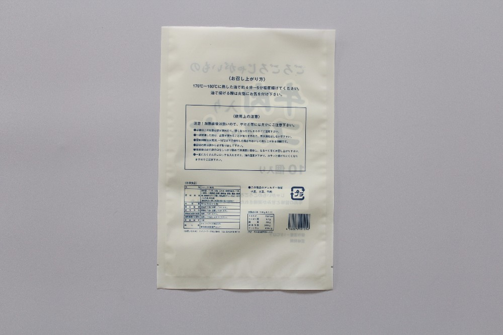 175mm*260mm*0.077mm PET+PE Convenient Aseptic Food Pouch Bag For Frozen Food
