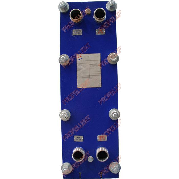 Уплотнения теплообменника Tranter GX-026 P Минеральные Воды пластинчатый теплообменник является сосудом под давлением