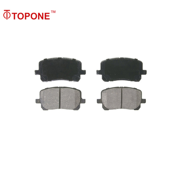 04465 44090 For Toyota Matrix Brake Pad Manufacturer Aftermarket Customizable