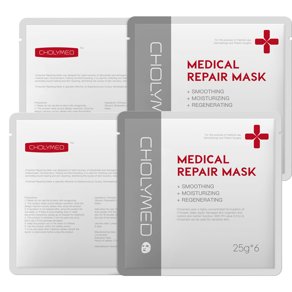 Clinic use cosmetic cotton face mask
