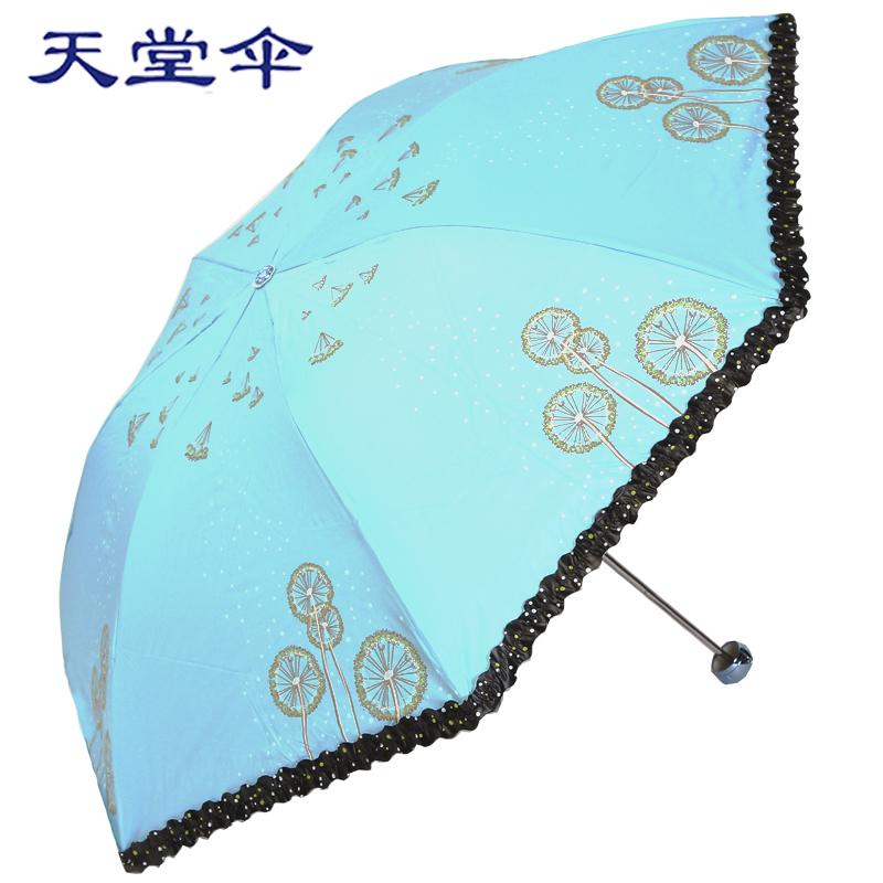 2013umbrellas three folding lacy umbrella anti uv sun. Black Bedroom Furniture Sets. Home Design Ideas