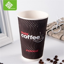 Heat Insulated Take Away Ripple Wall Paper Cup