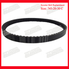 Size 743-20-30 High Quality China Scooter CVT Drive Belt