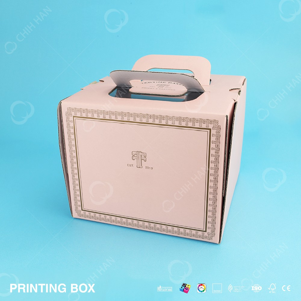 Customized Print Folded Return Gift Box With Handle