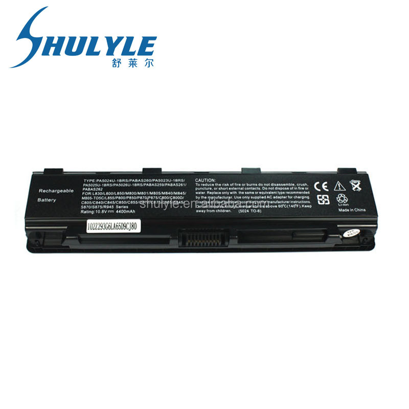 Replacement Laptop battery for Toshiba PA5024U-1BRS Dynabook Qosmio T752