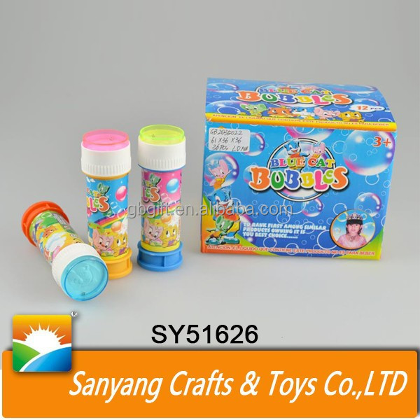 50ML colorful promotional soap kids plastic bubble ring toy
