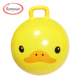 Bouncing Inflatable PVC Toy Ball Customized Fun Ball with High Quality