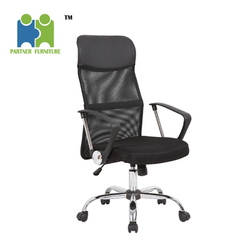 Admirable Roke Mesh Black Ergonomic Home Office Adjustable Computer Chair Desk Chair High Back Lumbar Support With Wheels Buy Mesh Home Office Chair Cheap Lamtechconsult Wood Chair Design Ideas Lamtechconsultcom