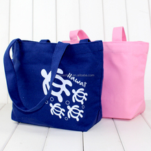 100% pink color cotton make handmade small cloth carrying bag
