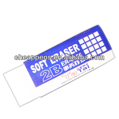 paper wrapped soft TPR 2B office eraser