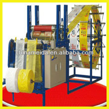 Newest High Quality Cheap Small Automatic shopping plastic bag making machine price Electric Home Use Bag Making Machine