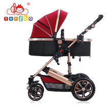 High Quality Jogging Stroller Travel System Baby Pram 2017